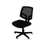 H5713 | HON Volt Task Chair | Mesh Back | Synchro-Tilt